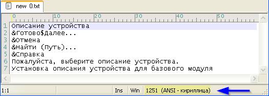 Программа для ЧПУ