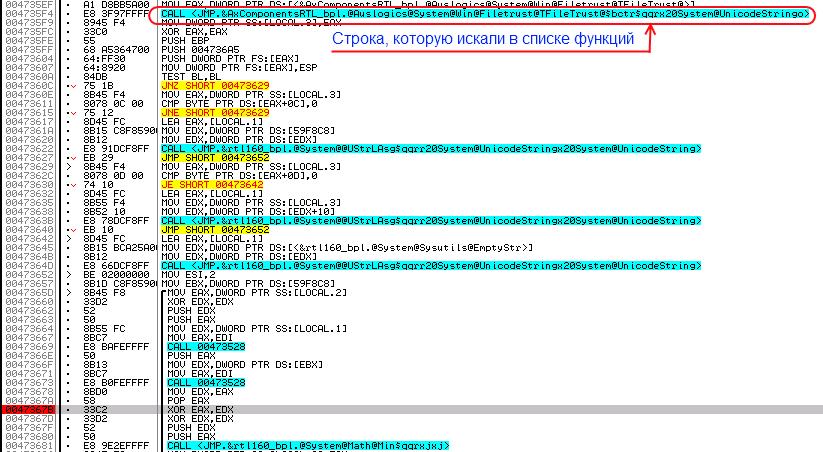 Снятие защиты CRC с Auslogics Driver Updater