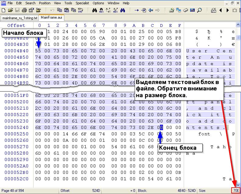 Анализ ресурсов программ от ArcSoft