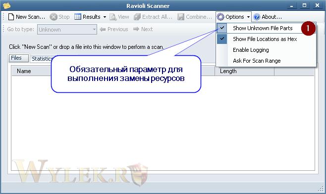 Замена изображений в пакетном режиме.