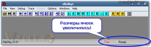 Строка состояния OllyDbg