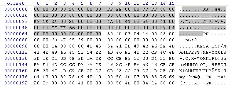 Halo - Java editor