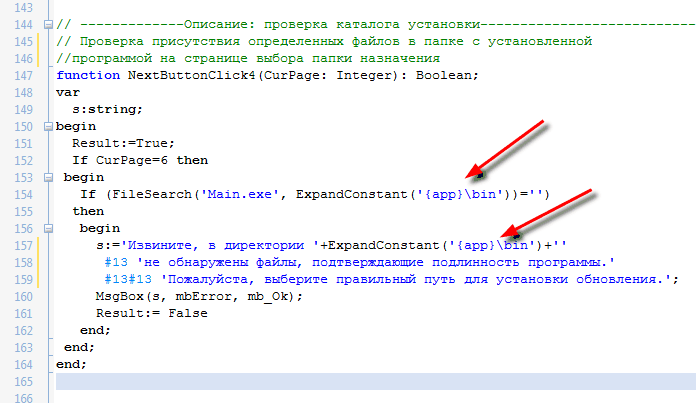Скрипт русификатора