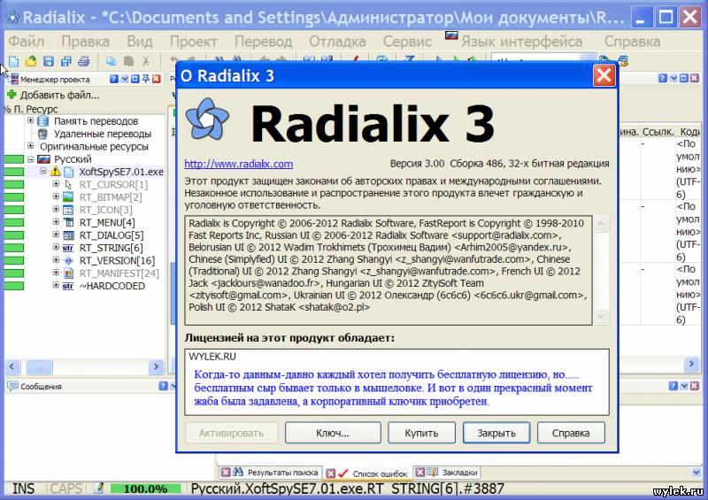 Radialix 3