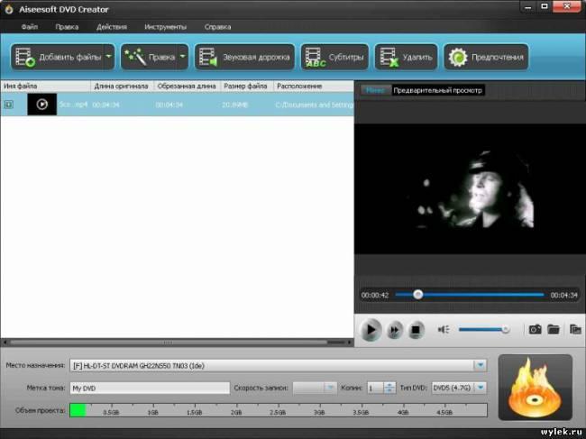 Tipard DVD Software Toolkit Platinum 6.1.50