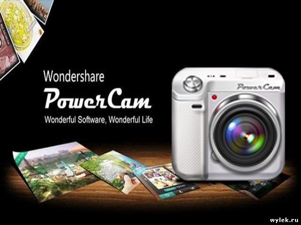 Wondershare Powercam 2.4.7.140822 Rus