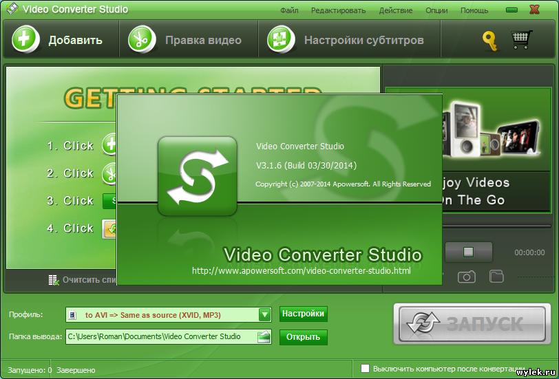 Apowersoft Video Converter Studio 3.1.6 RUS