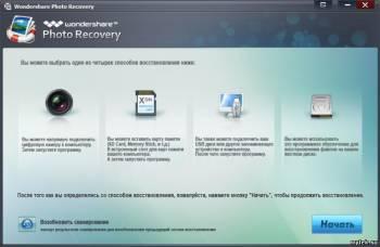 Wondershare Photo Recovery 3.1.1.9 Rus