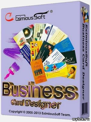 EximiousSoft Business Card Designer 5.11 Rus