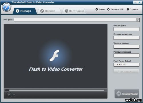 ThunderSoft Flash to Video Converter 4.4.0.0 Rus