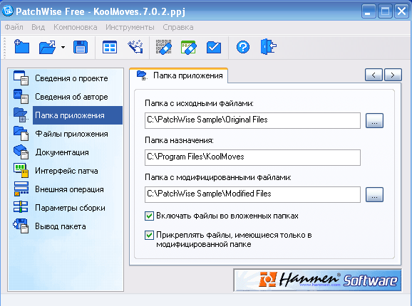 PatchWise Free 3.29