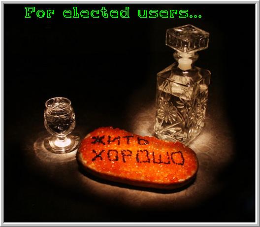 Русификация от А до Я FlexHEX Editor v2.6 для избранных...