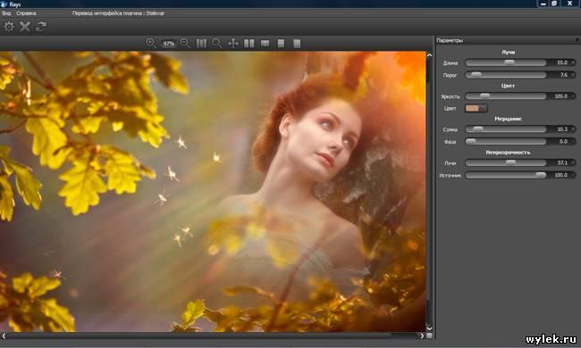 Digital Film Tools Rays v1.0.1 (х32/х64)