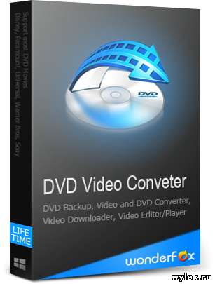 WonderFox DVD Video Converter 10.0 Rus