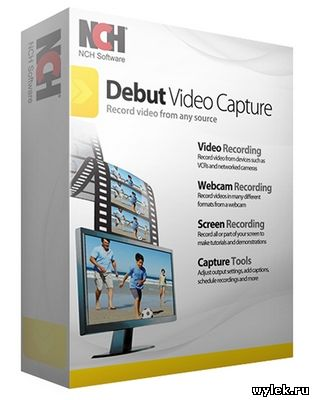 Debut Video Capture Pro 5.16 Rus
