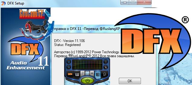 DFX Audio Enhancer 11 + RUS