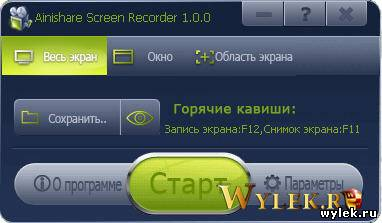 Ainishare Screen Recorder 1.0.0