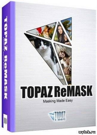 Topaz ReMask 3.2.1 Rus/Eng (32x64)