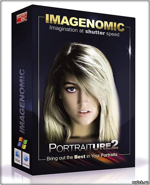 Мануал к плагину для ретуширования портретов