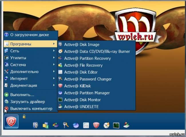 Active@ Boot Disk v7.5.3
