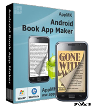 Android Book App Maker 3.3.0 [Ru]by Dinis124