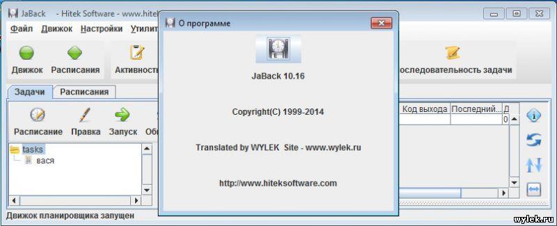 JaBack v.10.16