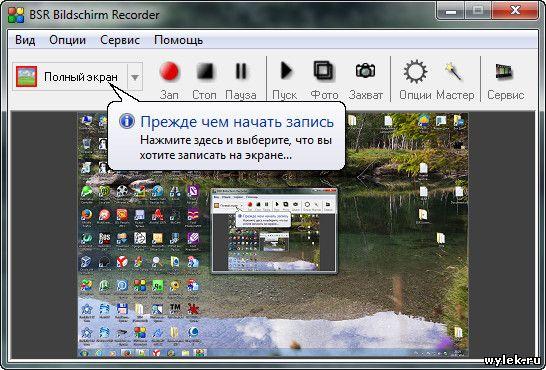 BSR Screen Recorder v6.1.9 + BSR Screen Recorder v5.2.7