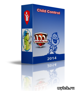 Русская версия Child Control v2014 14.644_RuPack