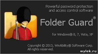 Folder Guard Professional v9.1.0.1725