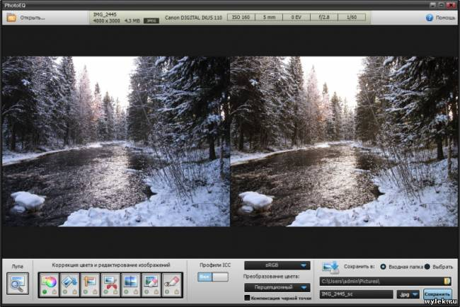 SoftColor PhotoEQ 1.2.0.0 Rus