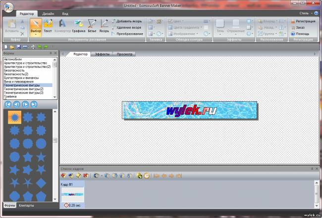 EximiousSoft Banner Maker 5.25 Rus