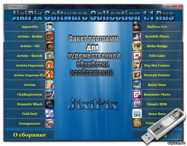 JixiPix Software Collection RUS Portable