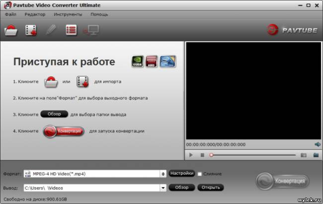 Pavtube Video Converter Ultimate 4.9.2.0 Ru/En/Jp/Zhs