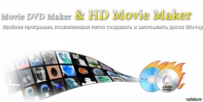 Sothink HD Movie Maker v2.2