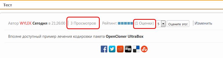 Русификация Tinyportal-1.6.3