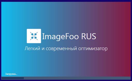ImageFoo RUS