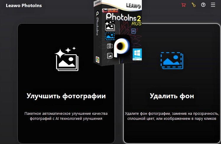 Leawo PhotoIns Pro 2.0.0.0 RUS