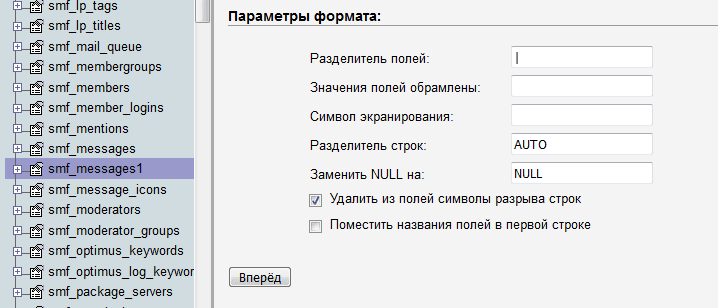 convert_smf_article3.png