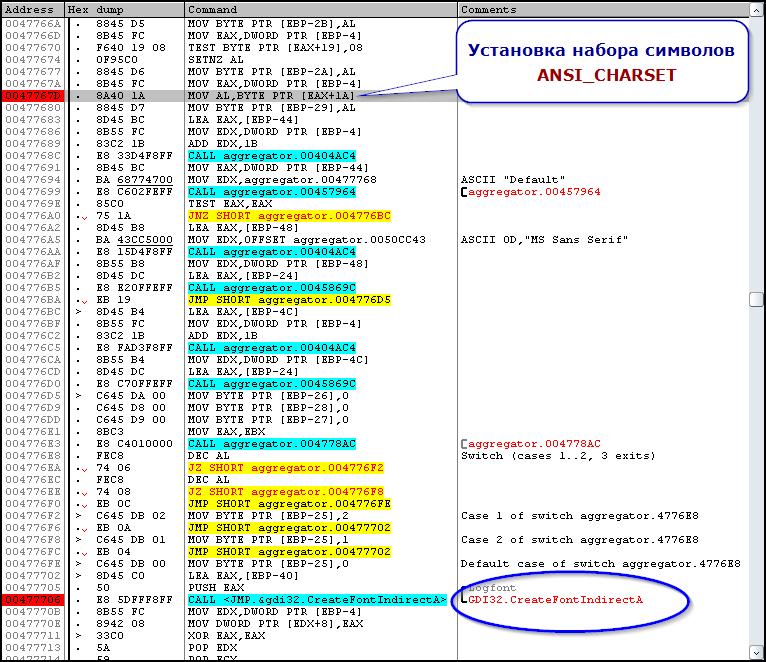 Tanida Demo Builder 11.0.30.0 Rus