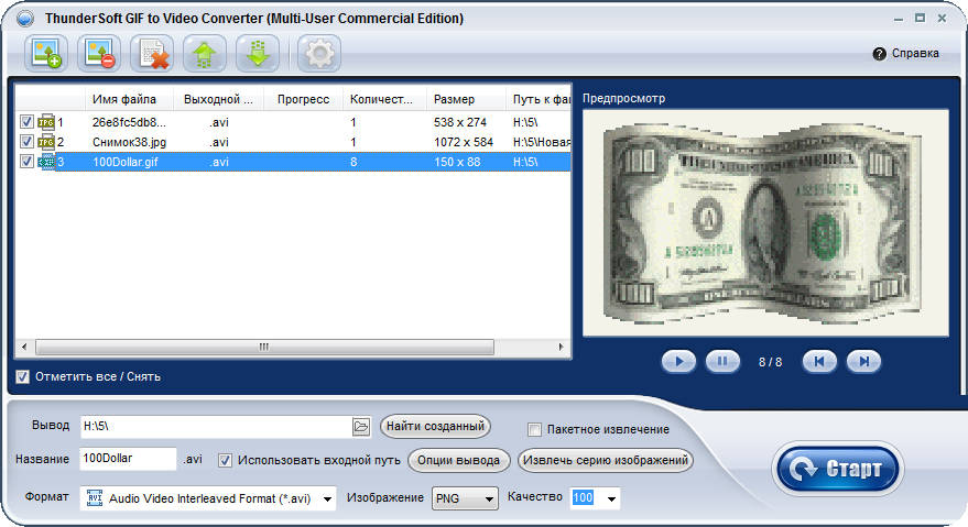 ThunderSoft GIF to Video Converter 3.8.0.0 Rus