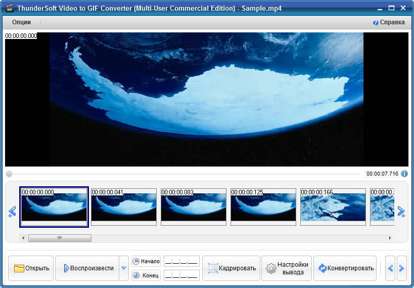 ThunderSoft Video to GIF Converter 3.2.0.0 Rus