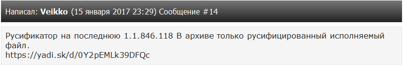 DiskCryptor 1.1.846.118 (32х64) Rus
