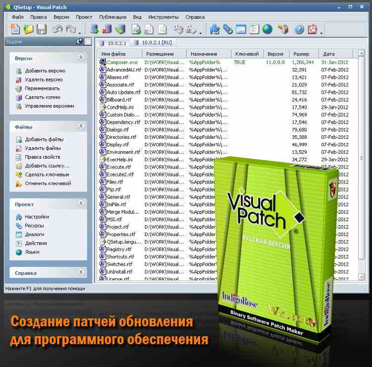 Visual Patch v3.6.0.0