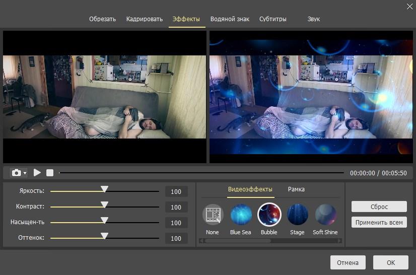 Joyoshare Media Cutter 3 RUS