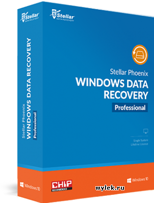 Stellar Phoenix Windows Data Recovery Professional 7.0.0.2 Rus