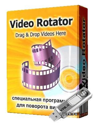 Video Rotator 3.0.3 Rus Portable by Valx
