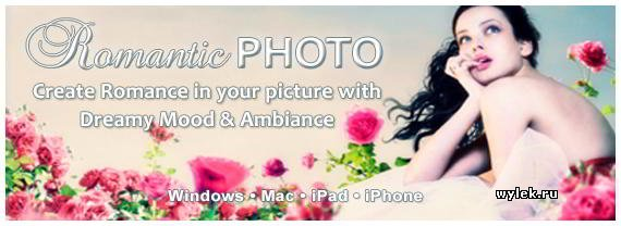 Romantic Photo 2.0.4 RUS
