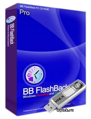 BB FlashBack Pro 5.22.0.4178 Rus Portable by Valx