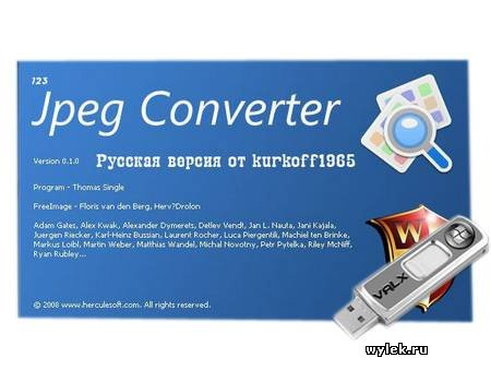 123 Jpeg Converter 1.2 Rus Portable by Valx