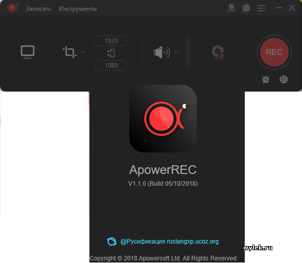 Apowersoft ApowerREC 1.1.0 Build 10.5.2018 RUS
